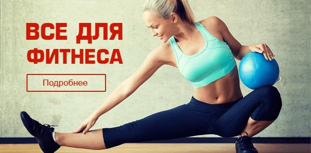 Как можно похудеть за неделю на 5
